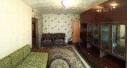 Двухкомнатная квартира в центре города Волоколамска Московской области, Купить квартиру в Волоколамске, ID объекта - 327374273 - Фото 1