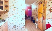 36 500 €, Продажа квартиры, Улица Сколас, Купить квартиру Юрмала, Латвия, ID объекта - 334210392 - Фото 3