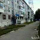 Купить комнату в Новомосковском районе