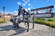 Таунхаус в Московская область, Истра городской округ, д. Воронино, .