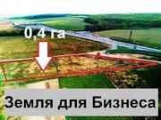 Купить промышленные земли в Малоярославецком районе