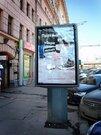 Продажа квартиры, м. Пушкинская, Цветной бул., Купить квартиру в Москве, ID объекта - 333942329 - Фото 3