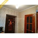 1 ком Высоковольтная 2 Новоалтайск, Купить квартиру в Новоалтайске, ID объекта - 333655911 - Фото 8