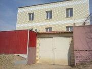Купить дом в Астраханской области