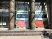 Продается осз. , Санкт-Петербург г, Кондратьевский проспект 44, Продажа готового бизнеса в Санкт-Петербурге, ID объекта - 100058813 - Фото 2