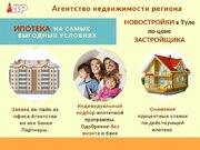 Продается квартира г Тула, пр-кт Ленина, д 66а, Купить квартиру в Туле, ID объекта - 333117231 - Фото 5