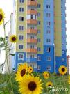 Купить квартиру ул. Румынская