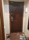 Купить квартиру ул. Ватутина, д.59