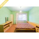 Дом мкр Заречный, Купить дом в Улан-Удэ, ID объекта - 504608549 - Фото 9