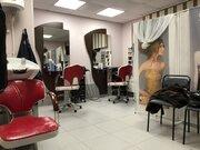 3 000 000 Руб., Готовый бизнес (Салон красоты), Продажа готового бизнеса в Электрогорске, ID объекта - 100098678 - Фото 10