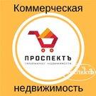 Склад ул. Данилова, 1700 м кв,уб/мес (ном. объекта: 10992), Аренда склада в Симферополе, ID объекта - 900308573 - Фото 5