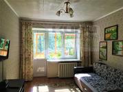 Купить квартиру ул. Казакова