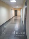 Аренда офисов ул. Дубровинского, д.110