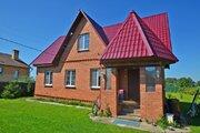 Жилой дом в Волоколамске, Купить дом в Волоколамске, ID объекта - 504146967 - Фото 2