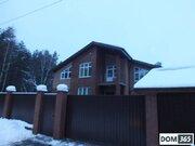 Дома на сутки в Подмосковье