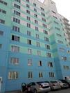 Купить квартиру ул. Бронная
