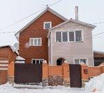 Купить дом в Уфе