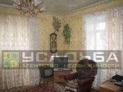 Купить квартиру в Кемеровском районе