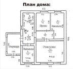 Продам отличный дом в пос. 9 Января, Купить дом в Оренбургском районе, ID объекта - 504587103 - Фото 10