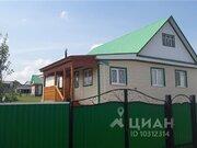 Купить дом в Языково