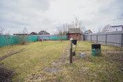 Продажа дома в черте города, Купить дом в Наро-Фоминске, ID объекта - 504651884 - Фото 4