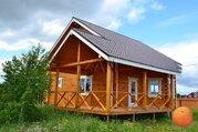 Купить дом в Долматово