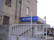 Продажа офисов ул. Сумская, д.22