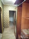 Купить квартиру в Щекинском районе