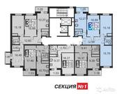 4 625 826 Руб., 3-к квартира, 80.4 м, 8/9 эт., Купить квартиру от застройщика в Апрелевке, ID объекта - 336076853 - Фото 1