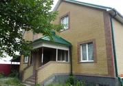 Купить дом Центральный округ