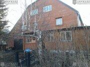 Купить дом ул. Новая