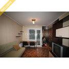 4 комнатная квартира г.Первоуральск ул.Строителей 32б, Купить квартиру в Первоуральске, ID объекта - 327107377 - Фото 8