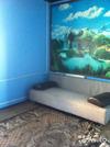 Купить комнату в Новомосковске
