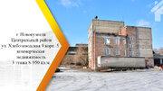 Продажа готового бизнеса в Кемеровской области