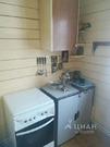 Купить дом в Наро-Фоминске