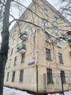 Продажа квартиры, Ул. Маршала Рыбалко