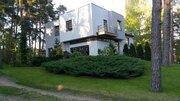 590 000 €, Продажа дома, Berntu iela, Купить дом Рига, Латвия, ID объекта - 502298930 - Фото 4