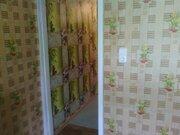 1-я квартира в Кировском районе, Купить квартиру в Кемерово, ID объекта - 312074733 - Фото 4