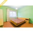 Дом мкр Заречный, Купить дом в Улан-Удэ, ID объекта - 504608549 - Фото 8