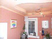 Продается дом. , Иркутск город, 4-й Советский переулок, Купить дом в Иркутске, ID объекта - 504415995 - Фото 5