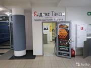 4 000 Руб., Офисное помещение, от 5 до 15 м, Аренда офисов в Новокузнецке, ID объекта - 601687350 - Фото 1