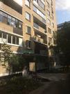 Купить квартиру в Троицке