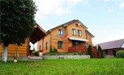 Дом в районе Искино, Купить дом Искино, Республика Башкортостан, ID объекта - 504171264 - Фото 9