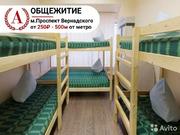 Комнаты посуточно Ленинский пр-кт.
