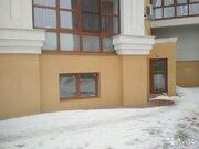 Продажа помещений свободного назначения в Рязанской области