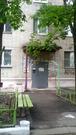 Купить квартиру ул. Переверткина, д.23