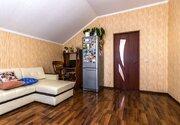 Продается дом г Краснодар, ст-ца Старокорсунская, Южный пер, д 9, Купить дом в Краснодаре, ID объекта - 504613944 - Фото 12