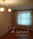 Купить квартиру ул. Ермаковская