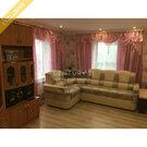 Авиатор, ул.10 благоустроенный, Купить дом в Улан-Удэ, ID объекта - 504624242 - Фото 4