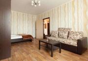 Снять квартиру в Курчатове